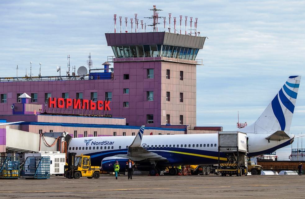 Аэропорт «Норильск» закупил новое досмотровое оборудование