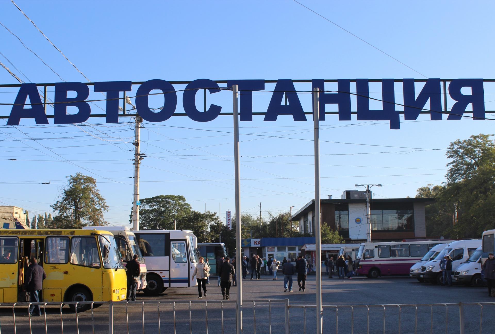 На автостанциях Крыма в 2020 году установят турникеты