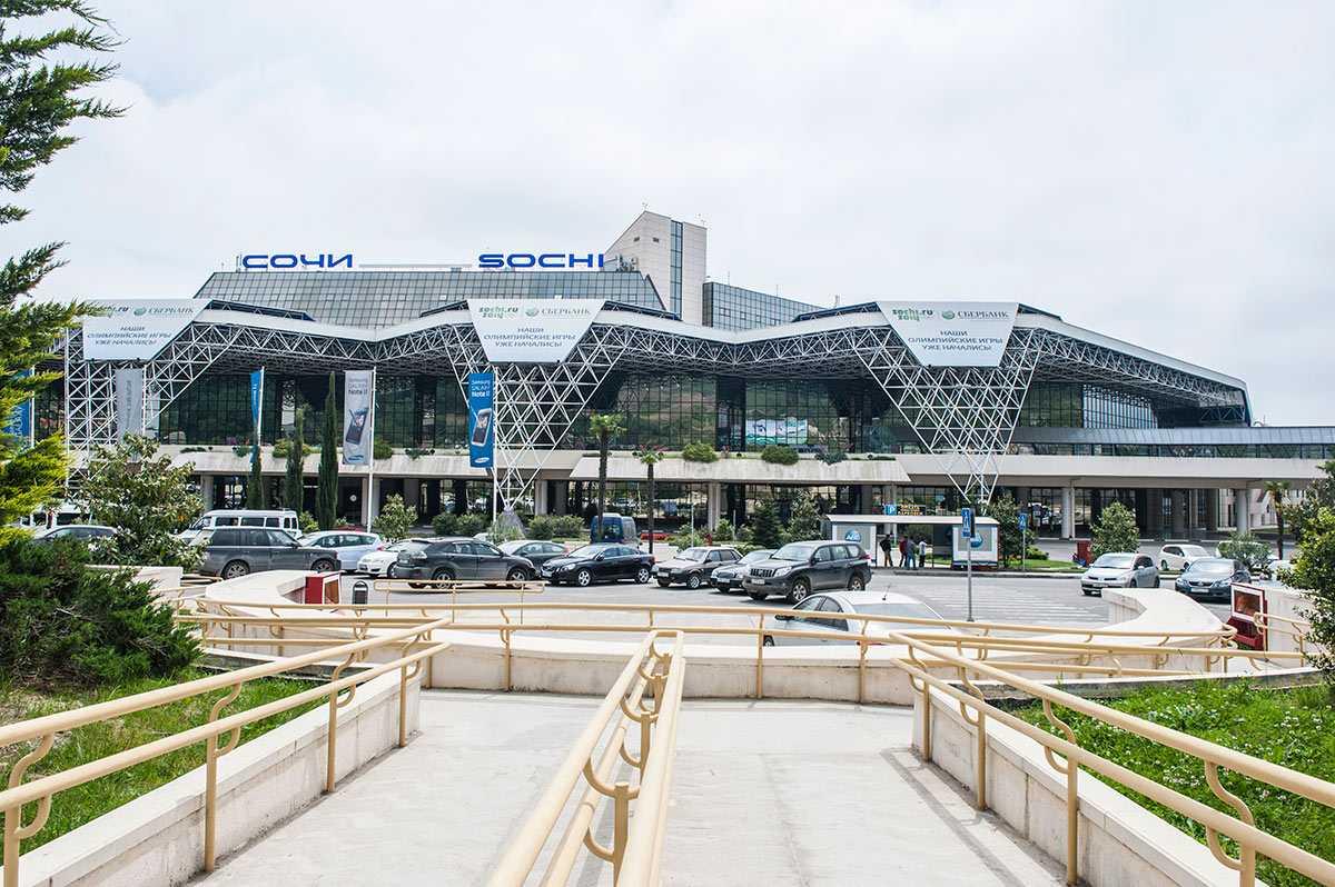 В аэропорту Сочи запущено новое досмотровое оборудование