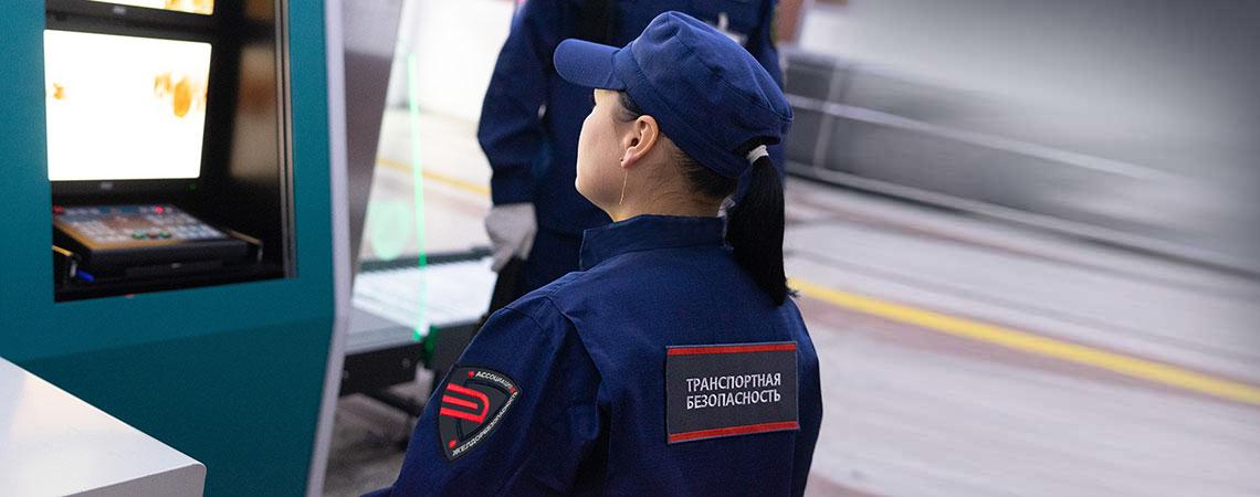 Ответственность и профилактика – гарантия транспортной безопасности