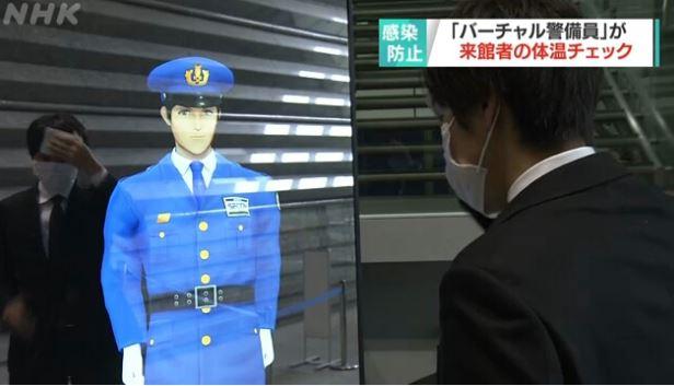В Японии начались практические испытания «виртуального охранника»