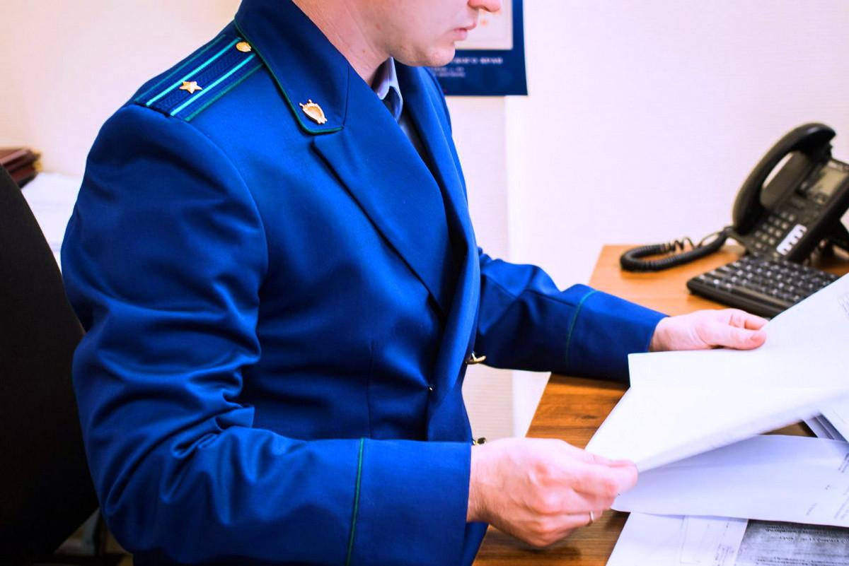 В Предгорном р‑не Ставрополья прокуратура проверила соблюдение законов по ОТБ