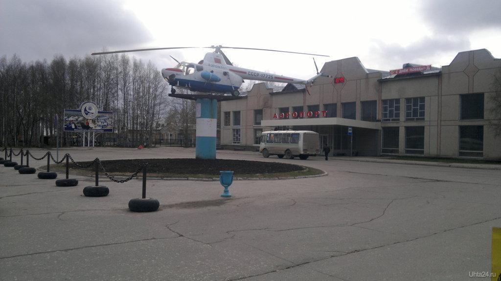 На досмотровое оборудование для аэропорта Ухты выделят 28 млн. рублей
