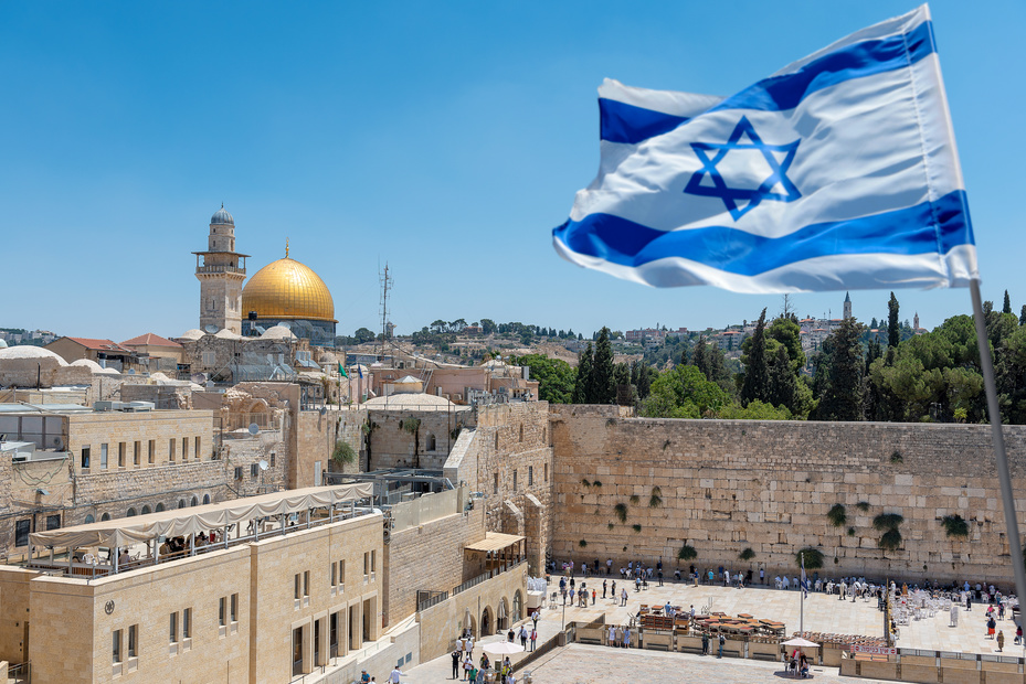 В Израиле отменили решение об обязательной сдаче табельного оружия охранниками по окончании смены