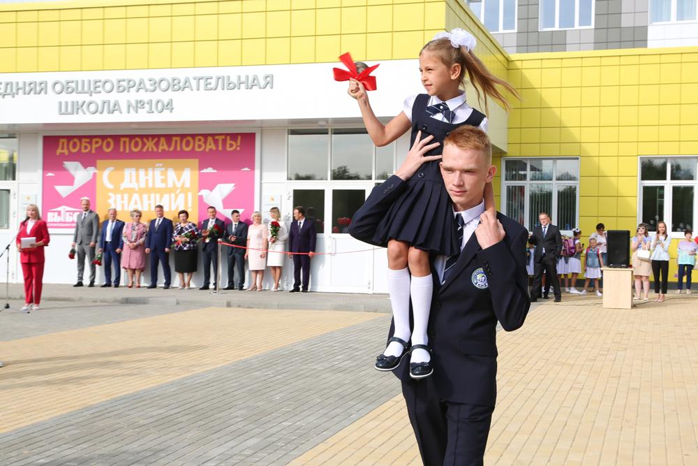 Все школы Воронежа с 1 сентября обеспечат профессиональной охраной за счет средств бюджета