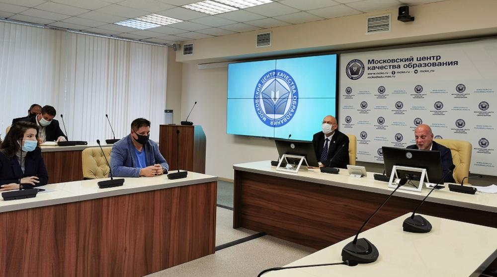 Состоялось заседание Координационного совета по комплексной безопасности Департамента образования и науки г. Москвы
