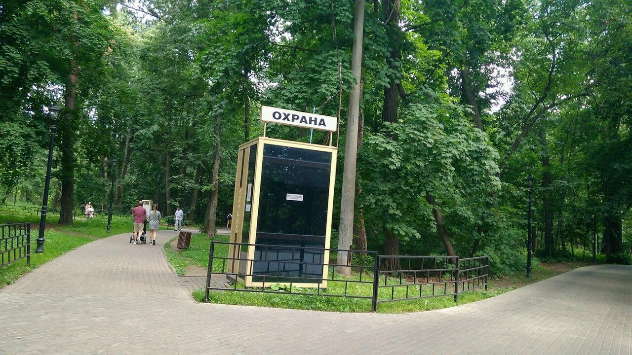 В Пензе сторожей парка «Комсомольский» заменят сотрудниками ЧОП
