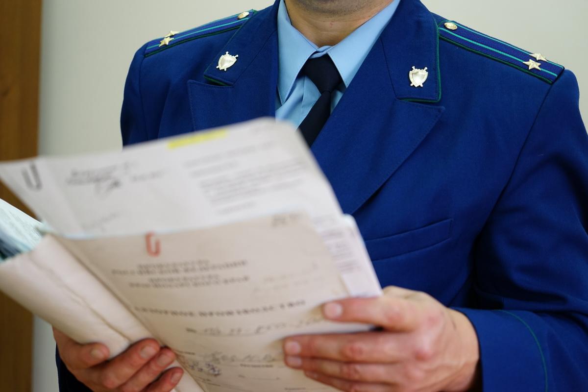 Прокуратура Магада привлекла охранное агентство к ответственности за нарушение требований законодательства о противодействии коррупции