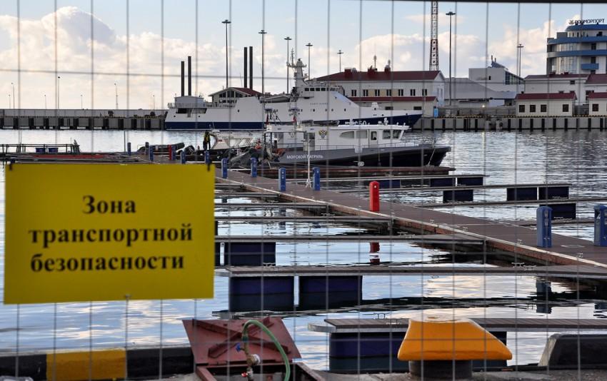 Утверждены требования по обеспечению транспортной безопасности для объектов морского и речного транспорта