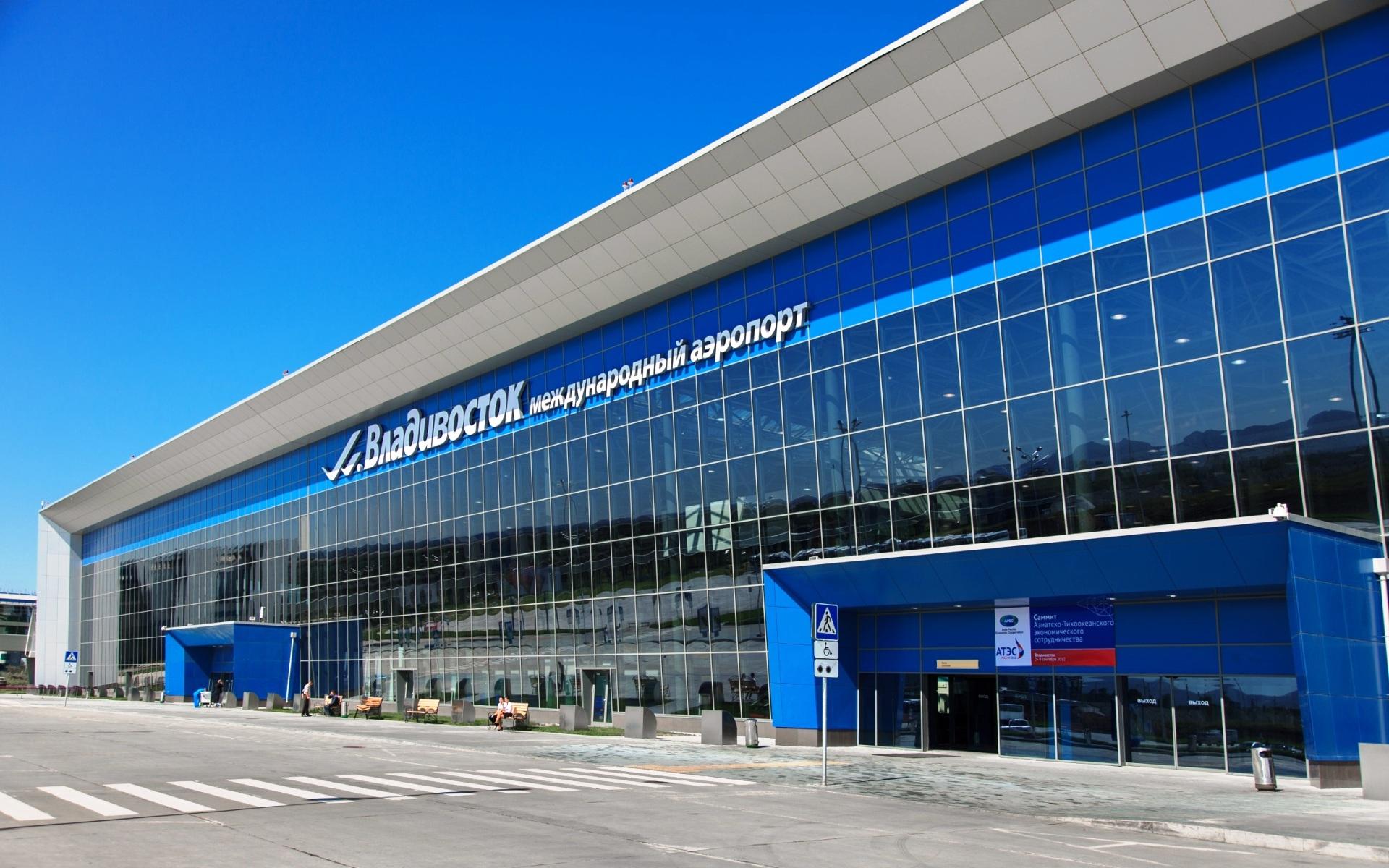 В Международном аэропорту Владивостока ввели усиленные меры ОТБ