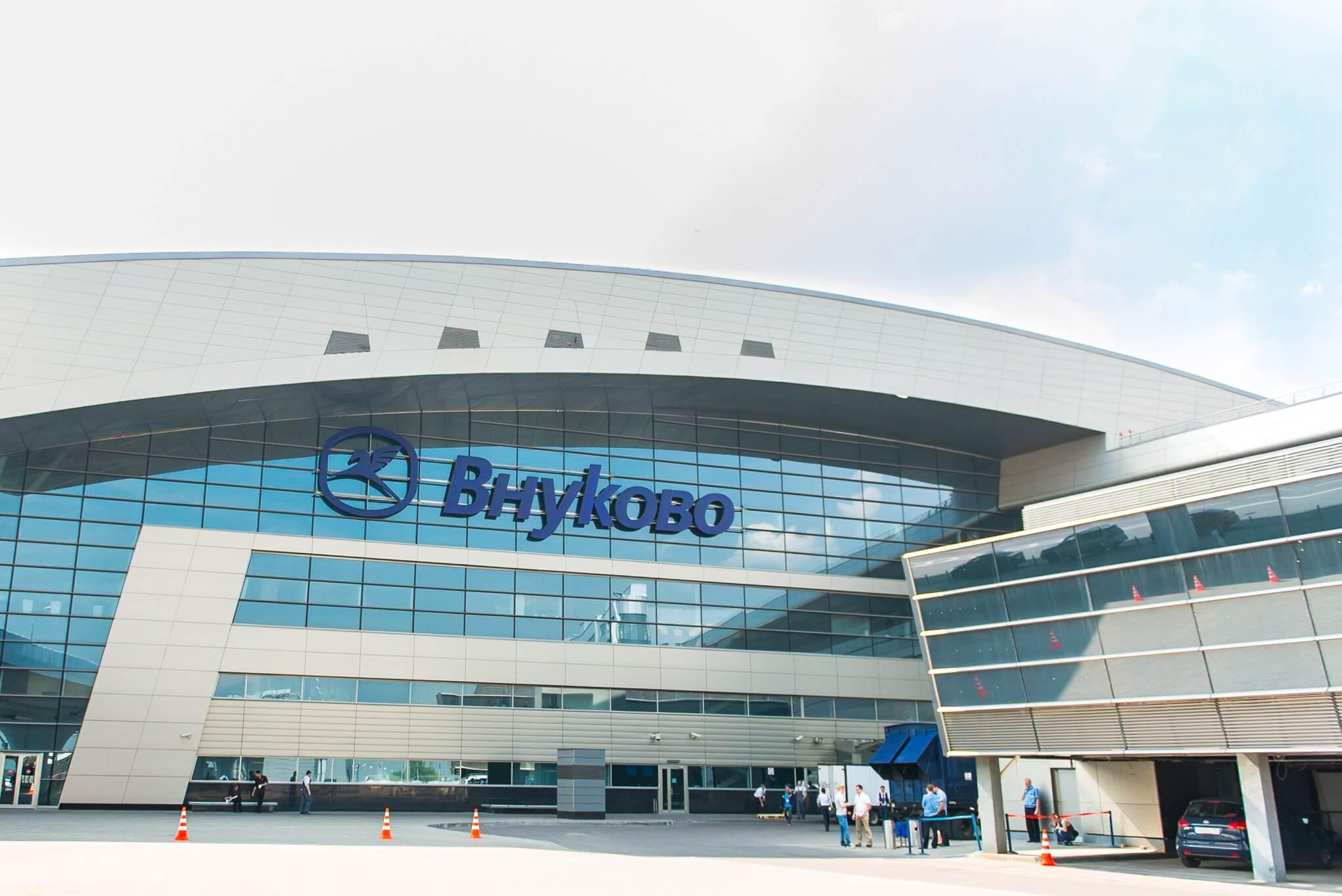 В аэропорту Внуково в 2021 году внедрят интеллектуальную систему охраны