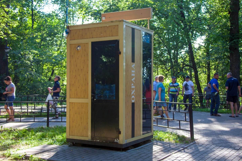 В Магнитогорске на охрану парков потратят 8 млн рублей