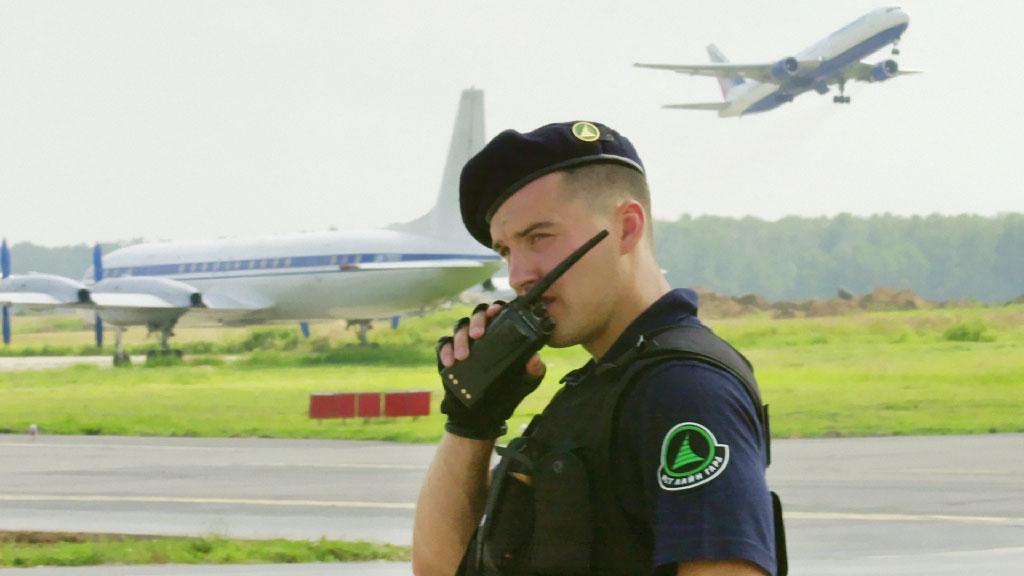 Правительство внесло изменения в правила охраны аэропортов