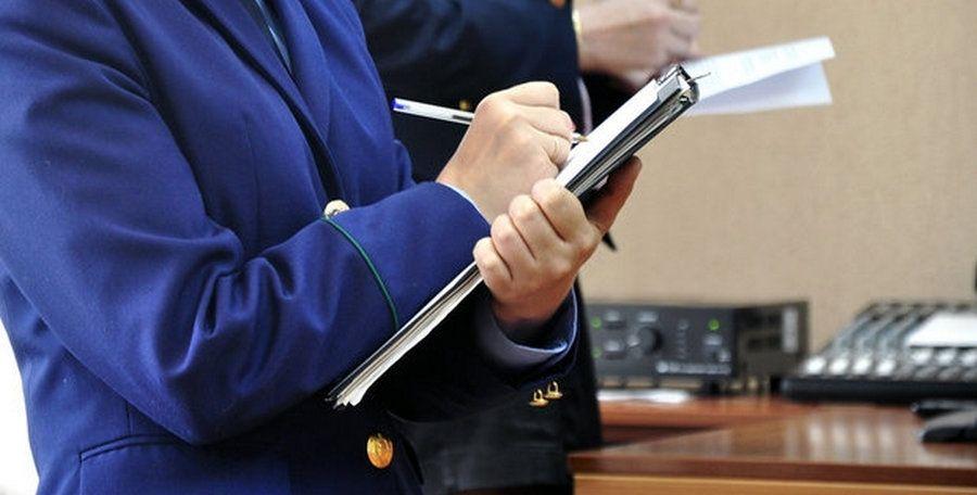 В Екатеринбурге прокуратура выявила факт нарушения трудового законодательства в работе ЧОО