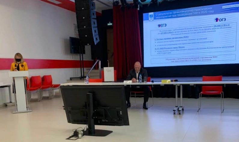 Состоялось заседание Координационного совета по комплексной безопасности Департамента образования и науки Москвы