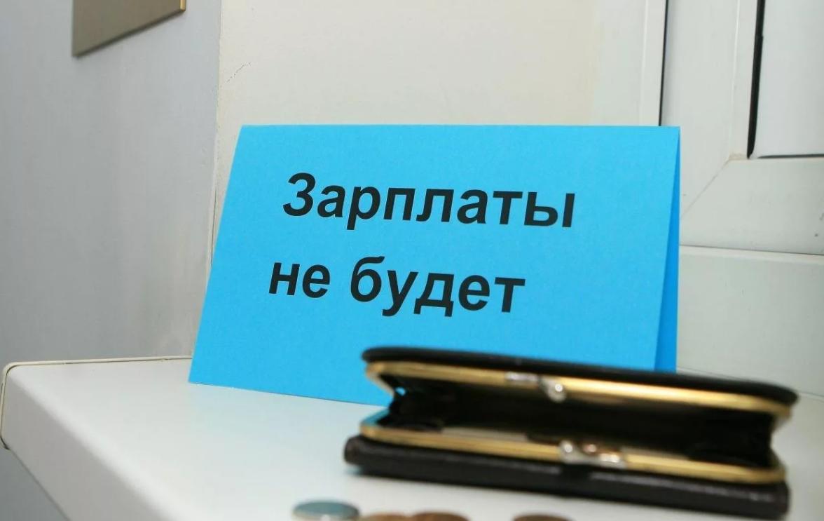 В Дагестане директор ЧОО оставил без зарплаты 39 сотрудников