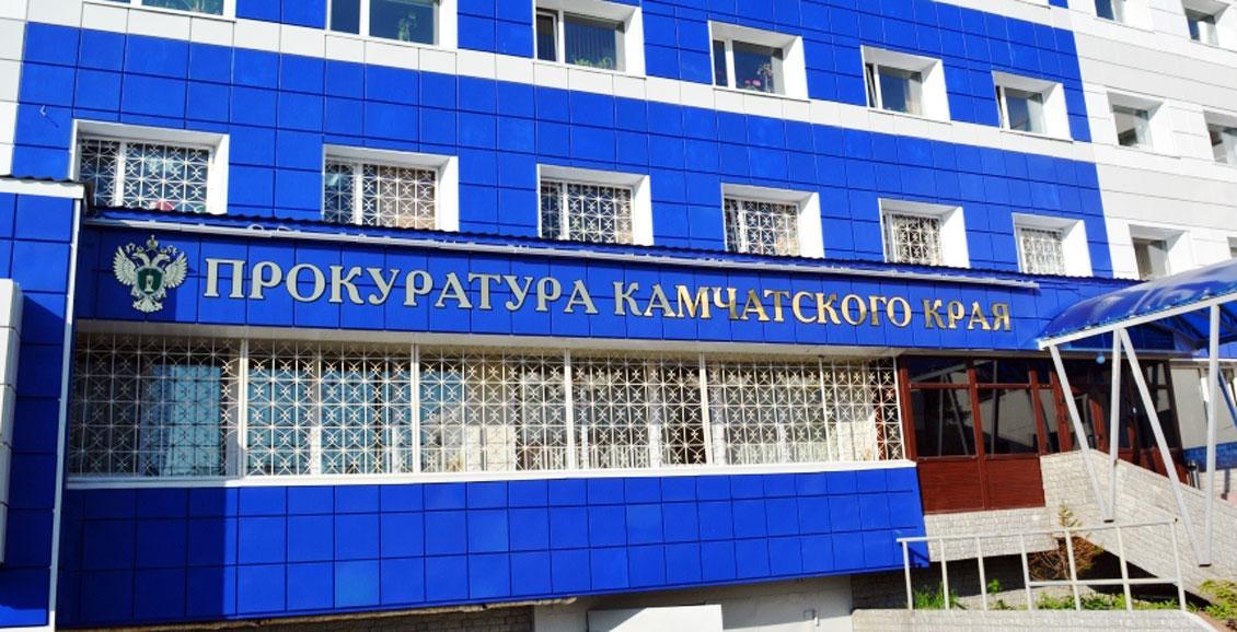 Прокуратура Камчатки проверит инцидент между охранником детсада и росгвардейцем