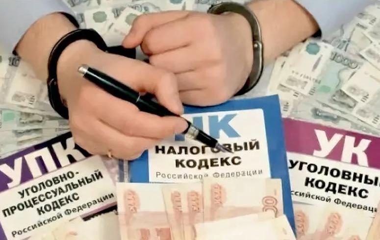 В Астрахани директор ЧОП уклонился от налогов на 6,2 млн рублей