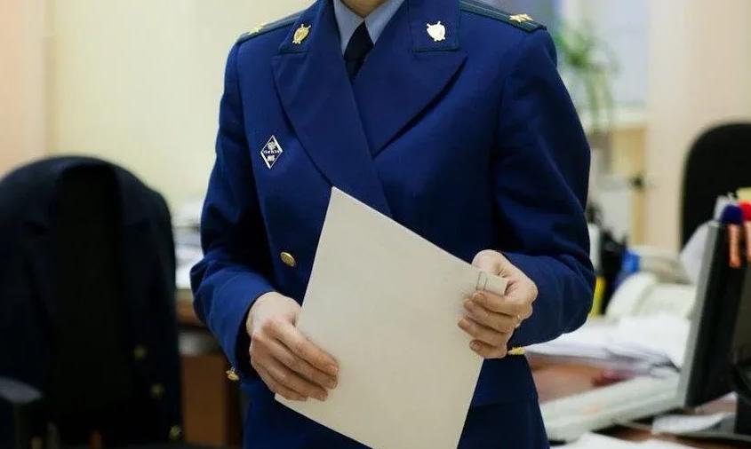 В Сыктывкаре прокуратура выявила нарушения в работе ЧОП «Грифон»