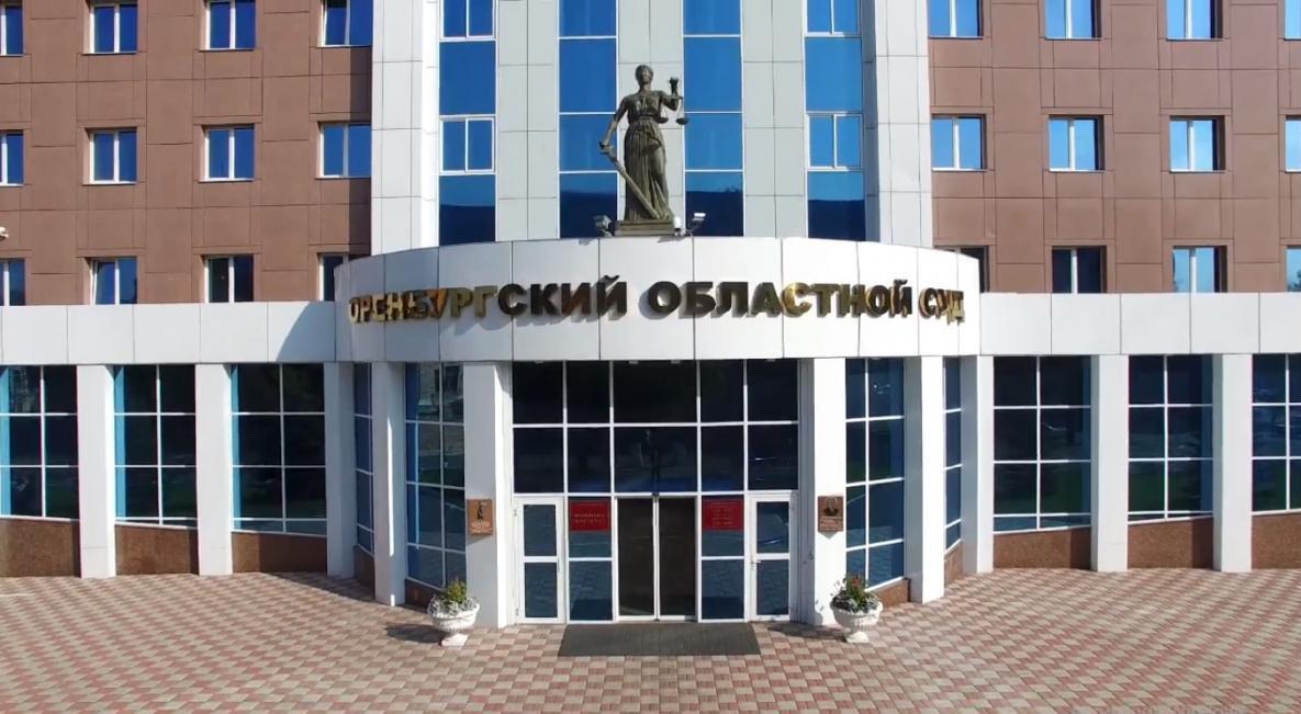 В Оренбурге охранник взыскал с работодателя 250 тысяч рублей