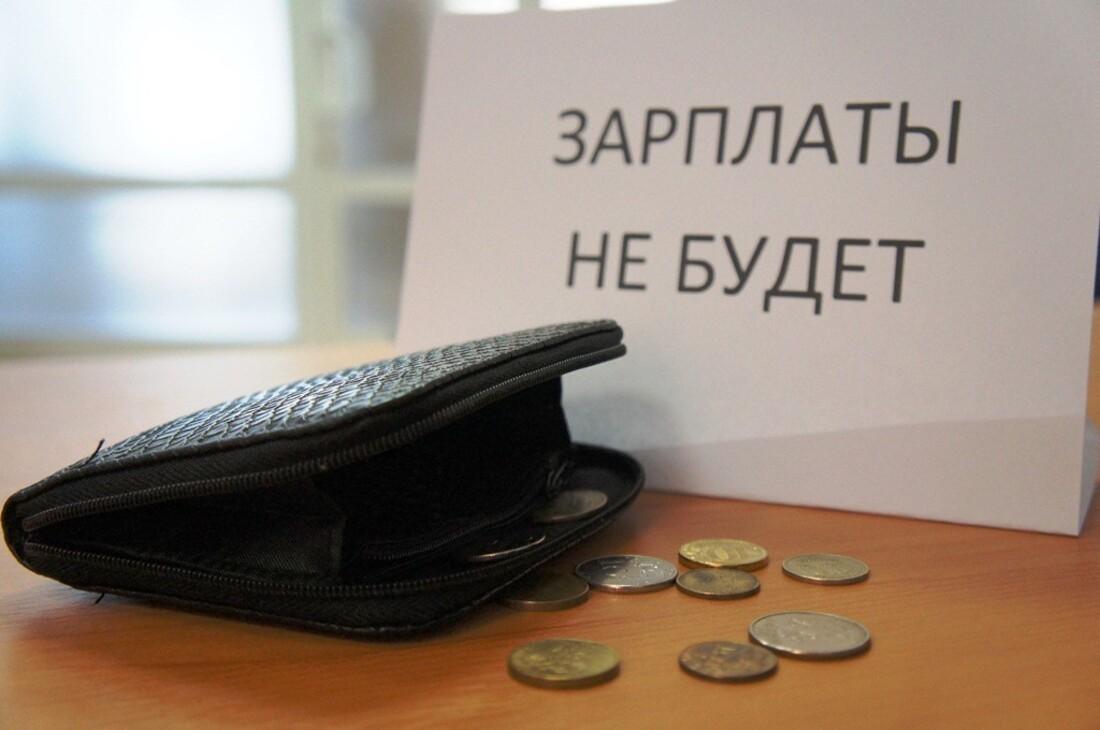 В Екатеринбурге сотрудник ЧОП отсудил 400 тысяч долга по зарплате