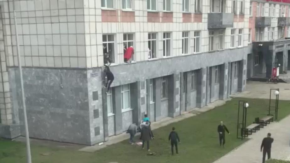 Охранник пермского вуза был убит во время попытки остановить стрелка